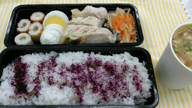 f:id:hitachibana:20170203081654j:image