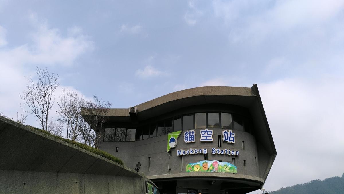 f:id:hitachibana:20170218122445j:plain