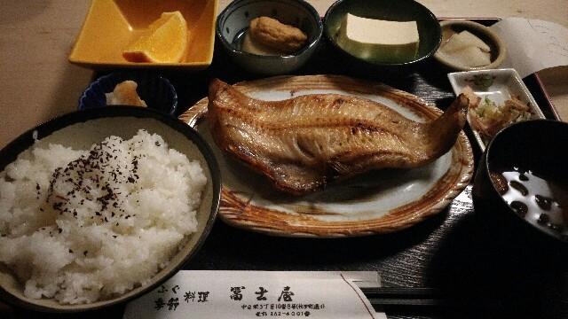 f:id:hitachibana:20170301082548j:image