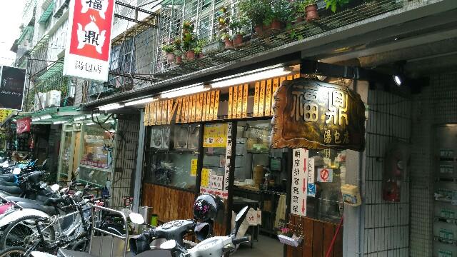 f:id:hitachibana:20170302211530j:image