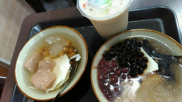 f:id:hitachibana:20170302213310j:image