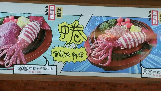 f:id:hitachibana:20170302233508j:image