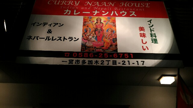 f:id:hitachibana:20170306084328j:image