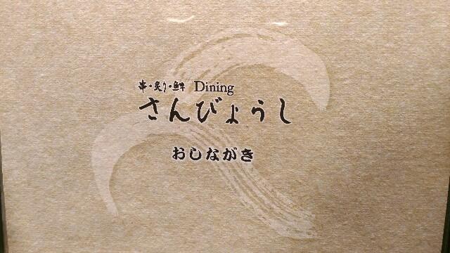 f:id:hitachibana:20170327081348j:image