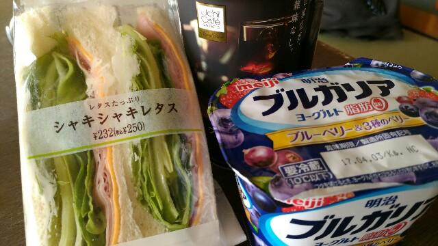 f:id:hitachibana:20170401222949j:image
