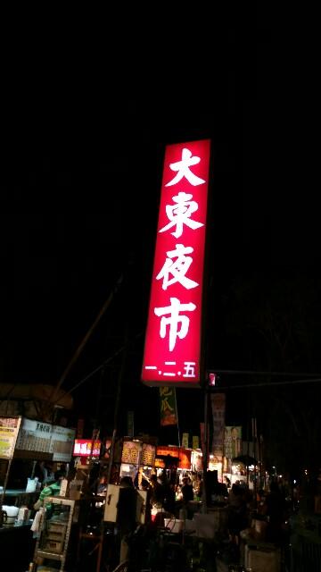 f:id:hitachibana:20170503125145j:image