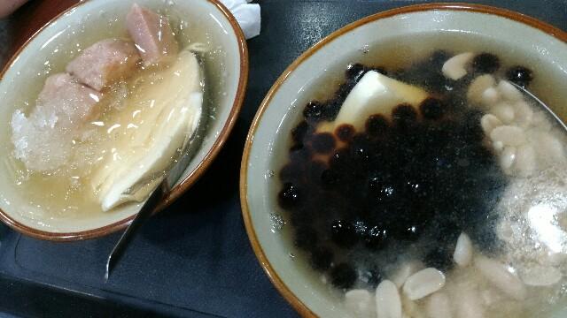f:id:hitachibana:20170505231845j:image