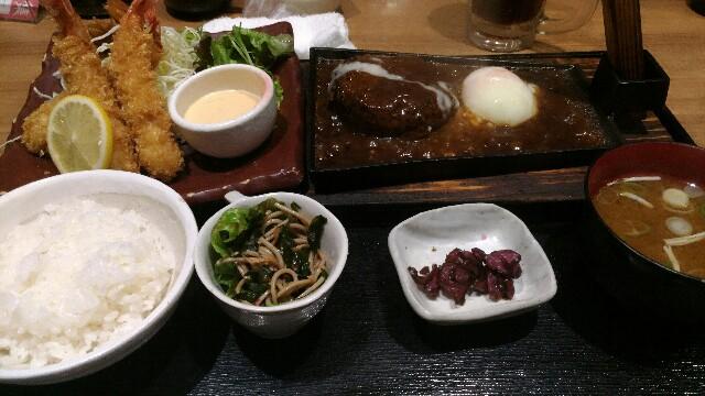 f:id:hitachibana:20170517081052j:image
