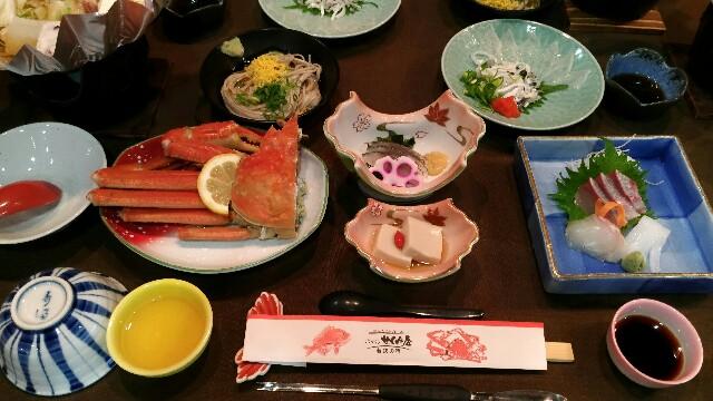 f:id:hitachibana:20170517081938j:image