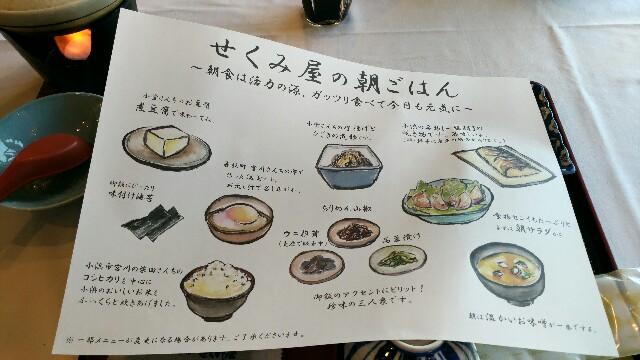 f:id:hitachibana:20170519001246j:image