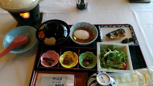 f:id:hitachibana:20170519001307j:image