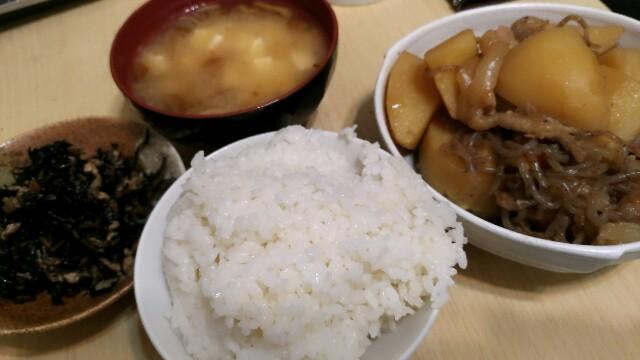 f:id:hitachibana:20170522081043j:image