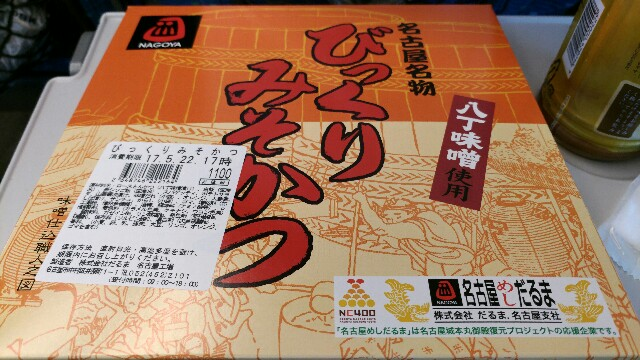 f:id:hitachibana:20170531005328j:image