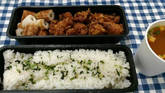 f:id:hitachibana:20170531010104j:image