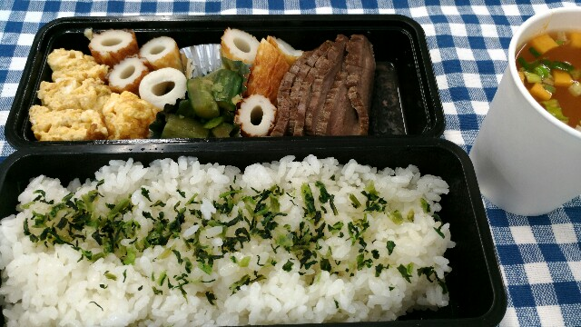 f:id:hitachibana:20170603093711j:image