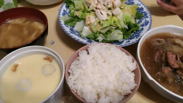 f:id:hitachibana:20170614080911j:image