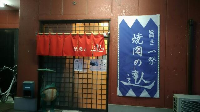 f:id:hitachibana:20170614081310j:image