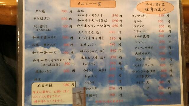 f:id:hitachibana:20170614081702j:image