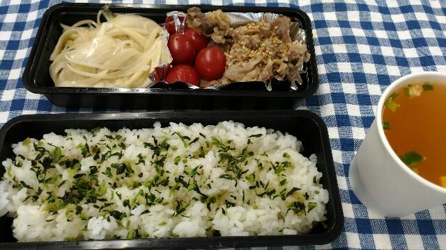 f:id:hitachibana:20170617095927j:image