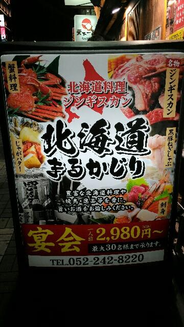 f:id:hitachibana:20170706210919j:image