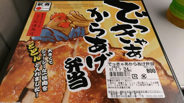 f:id:hitachibana:20170716195619j:image