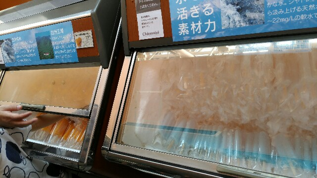 f:id:hitachibana:20170716205205j:image