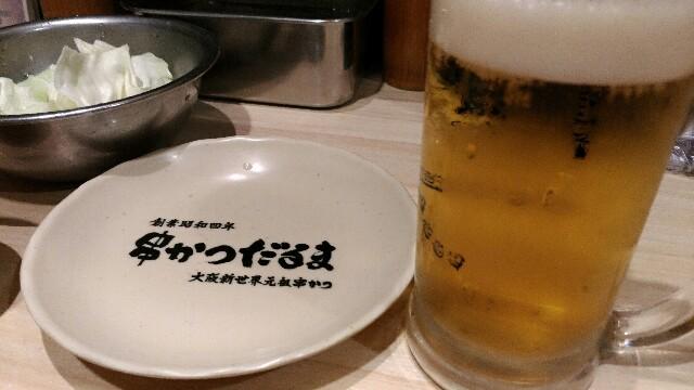 f:id:hitachibana:20170817081602j:image