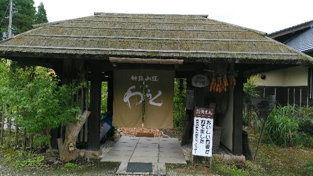 f:id:hitachibana:20170822203125j:image