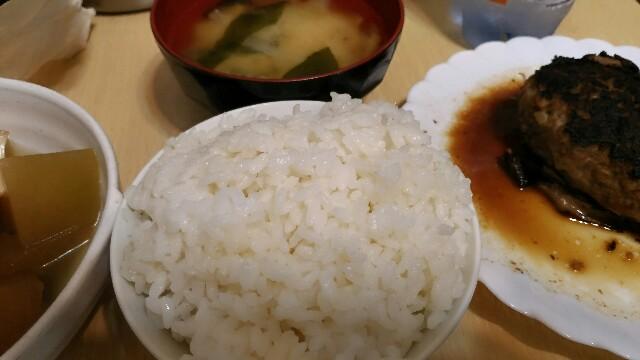 f:id:hitachibana:20170828223633j:image