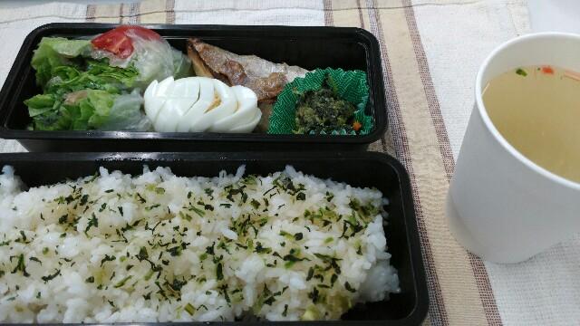 f:id:hitachibana:20170913224214j:image
