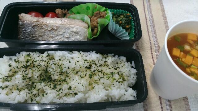 f:id:hitachibana:20171001214510j:image