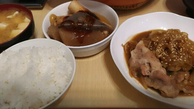 f:id:hitachibana:20171014090139j:image