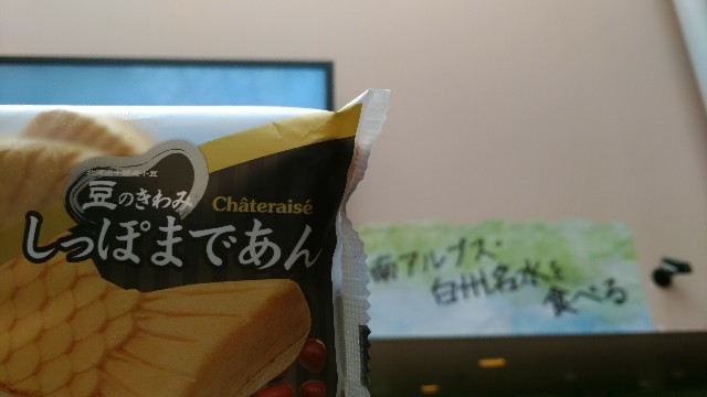 f:id:hitachibana:20171106232435j:image