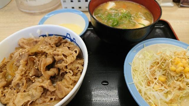 f:id:hitachibana:20171109175503j:image