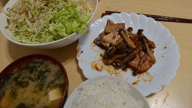 f:id:hitachibana:20171109181701j:image