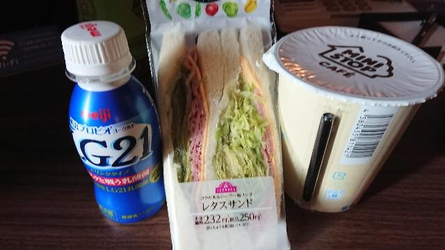 f:id:hitachibana:20171125231413j:image
