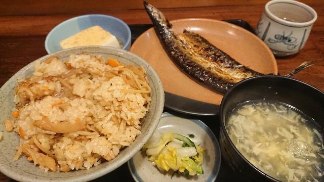f:id:hitachibana:20171201084319j:image