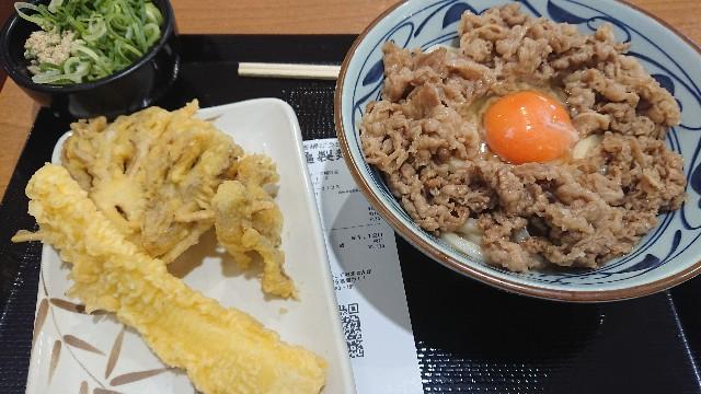 f:id:hitachibana:20171201084603j:image