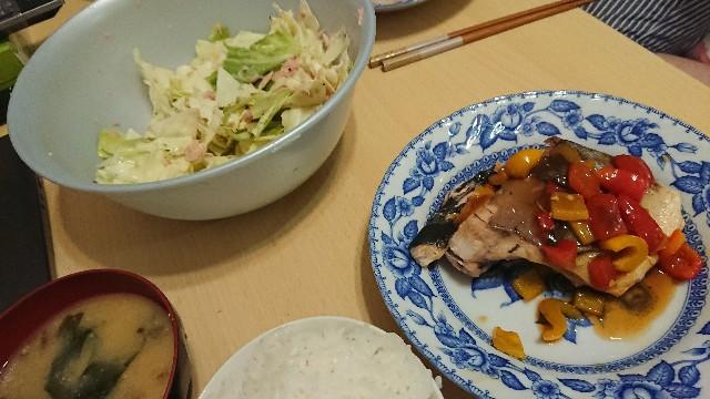 f:id:hitachibana:20171214230512j:image