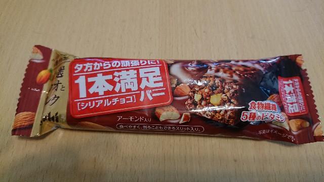f:id:hitachibana:20171217210812j:image