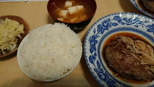 f:id:hitachibana:20171217211031j:image