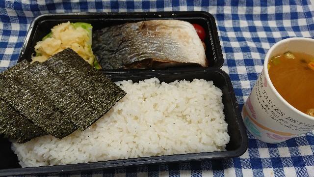 f:id:hitachibana:20171217211432j:image