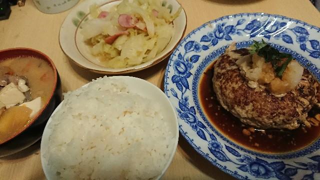 f:id:hitachibana:20171217215634j:image