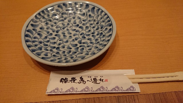 f:id:hitachibana:20180207082626j:image