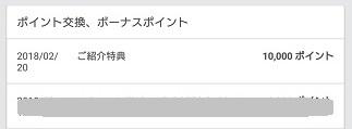 f:id:hitachibana:20180303022532j:plain