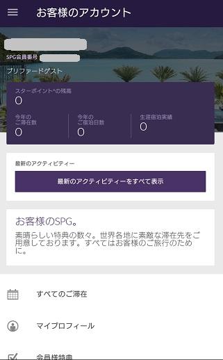 f:id:hitachibana:20180303024252j:plain