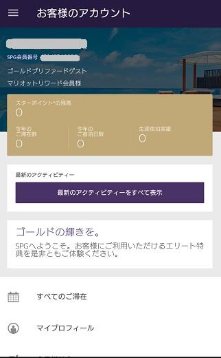 f:id:hitachibana:20180303024357j:plain