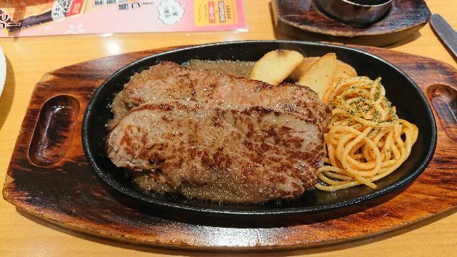 f:id:hitachibana:20180310193007j:image