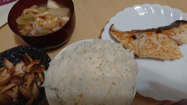 f:id:hitachibana:20180310193740j:image