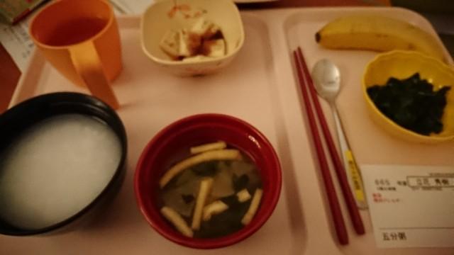 f:id:hitachibana:20180310194834j:image